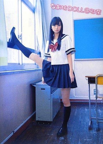 Yuuki aito hotaru sudoh - 1 3
