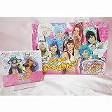 ◆09 新・EX麻雀カタログ・ボーカルコレクション(未開封) 新品