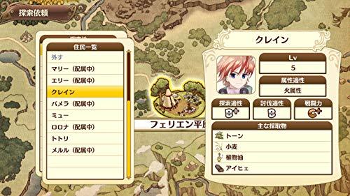ネルケと伝説の錬金術士たち ~新たな大地のアトリエ~ プレミアムボックス - PS4 ゲーム画面スクリーンショット5