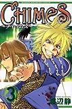 CHIMES(3) (少年マガジンコミックス)