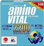 アミノバイタル 2200 14袋入
