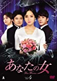 [DVD]���Ȃ��̏� DVD-BOX4