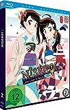Nisekoi - 2. Staffel - Vol. 2 [Blu-ray]