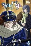 テガミバチ DVD 05巻 5/28発売