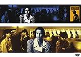 BESTEN DANK [DVD]