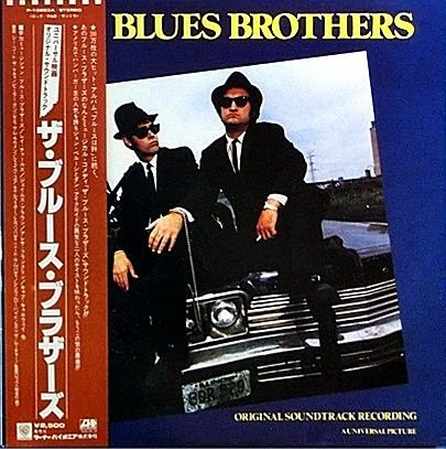 James Brown - BLUES BROTHERS - Zortam Music