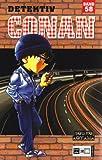 Detektiv Conan 58 - Gosho Aoyama