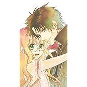 死神姫の再婚 ─薔薇園の時計公爵─ 2 (花とゆめコミックス)