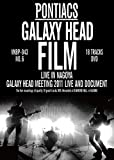 GALAXY HEAD FILM [DVD]