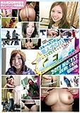 素人ナンパ GET!! No.155 スキー&スノボー [DVD]