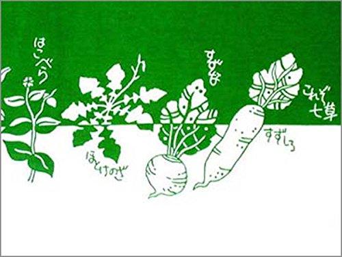 注染てぬぐい 【遊美】「春の七草」