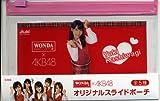 AKB48×WONDA 限定 オリジナルスライドポーチ【柏木由紀】