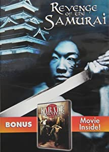 Revenge of the Samurai / Karate Gangsters