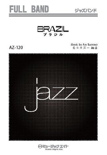 Brasilien [AZfu-120]