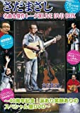 さだまさし名曲&傑作トーク選LIVE DVD BOX~40周年記念! 涙あり笑顔ありのスペシャル盤DVD (<DVD>)