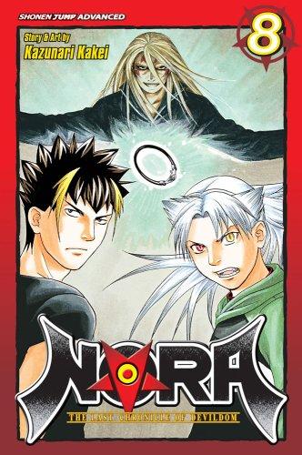 NORA: The Last Chronicle of Devildom, Vol. 8 [Kakei, Kazunari] (Tapa Blanda)