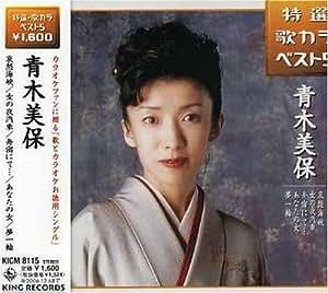 Miho Aoki - Aisyukaikyo - Amazon.com Music