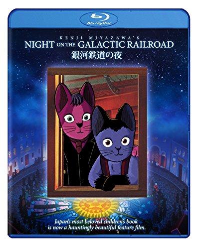 Night on the Galactic Railroad (Blu Ray) [Blu-ray]