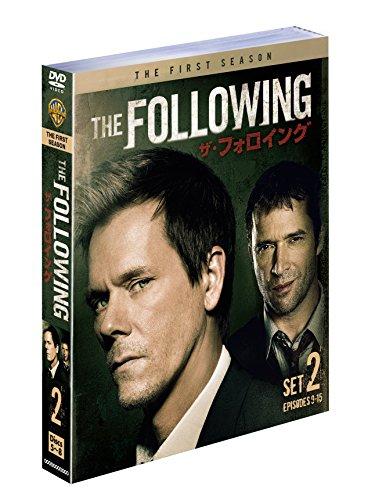ザ・フォロイング〈ファースト〉セット2(4枚組) [DVD]