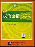 Conversational Chinese 301: Pt. B