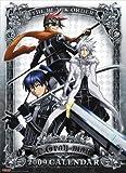D.Gray-man 2009年カレンダー 10/31発売