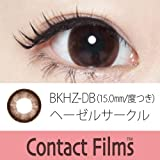 ヘーゼルサークル 15.0mm コンタクトフィルム 1ヶ月用 度あり 1枚 UV加工カラコン Hazel Color Contact lens (-8.00)