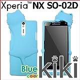 【 kiki キキ ネコ型シリコン カバー ケース 】 Xperia NX SO-02D / Xperia arc HD Lt26i ブルー