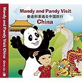 Mandy and Pandy Visit China (English and Mandarin Chinese Edition)