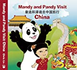 Mandy and Pandy Visit China (English and Mandarin Chinese Edition)