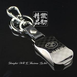Bmw Auto Car Leather Key Ring Holder Key Chain Key Case Tungsten Steel Keyfob from BMW