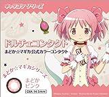 ドルチェコンタクト/まどか☆マギカ公式カラーコンタクト まどかピンク
