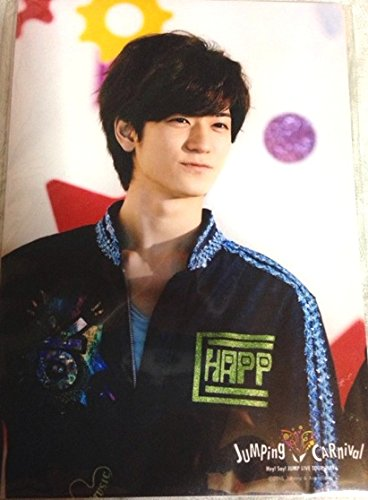 Hey!Say!JUMP LIVE TOUR 2015 JUMPing CARnival 公式グッズ 中島裕翔 フォトセット
