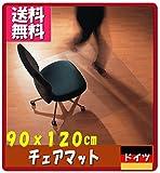 チェアーマット 【長方形 90x120cm】