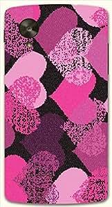 Attractive multicolor printed protective REBEL mobile back cover for LG Nexus 5 / Google Nexus 5 D.No.N-L-14475-NX5
