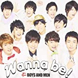 Wanna be!(初回限定盤)(DVD付)