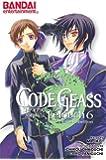Code Geass: Lelouch of the Rebellion, Vol. 6