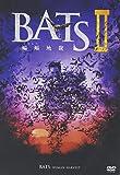 BATSII 蝙蝠地獄[DVD]
