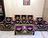 CHAHAK LEAF CHENILLE PURPLE SOFA SLIPCOVER SET WITH 6 ARMS COVER