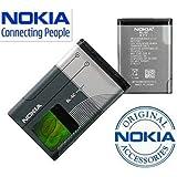 Nokia BL5C Akku - Batería para Nokia 6230, 6230i, 6600, 7610, 6680