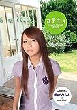 カテキョ カワイイ顔してとってもスケベな家庭教師 希崎ジェシカ アイデアポケット [DVD]