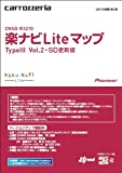 �J���b�c�F���A �y�i�rLite�}�b�v Type�V Vol.2 SD�X�V�� CNSD-R3210