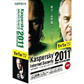 Kaspersky Internet Security 2011 1年1台ツインパック