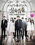 The Heirs / The Inheritors (Korean Drama w. English Sub, 5-DVD Set, All Region DVD)