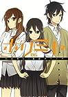 ホリミヤ 第6巻 2014年10月27日発売