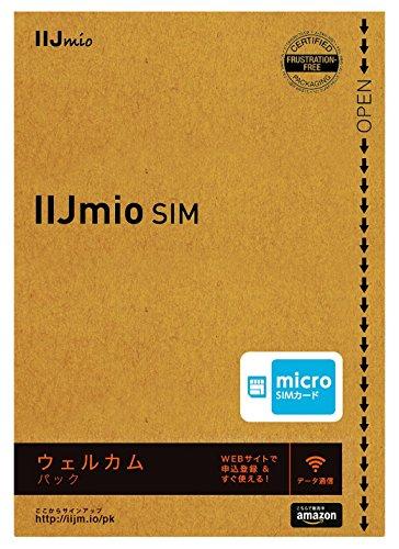 IIJmio SIMカード ウェルカムパック マイクロSIM [フラストレーションフリーパッケージ バンドルクーポン1GB増量×3ヶ月間  (FFP)] 【Amazon.co.jp 限定】