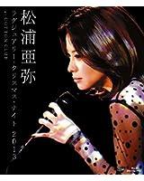 松浦亜弥 ラグジュアリー・クリスマス・ナイト 2013 at COTTON CLUB [Blu-ray]