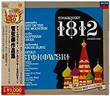 チャイコフスキー:1812年