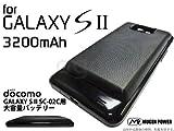 MUGEN POWER GALAXY S2用大容量バッテリー HLI-Si9100XL