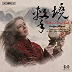 法悦の太鼓 - 打楽器と中華楽団の饗宴 (Ecstatic Drumbeat / Evelyn Glennie  Taipei Chinese Orchestra  En Shao  Yiu-Kioong Chung) [SACD Hybrid] [輸入盤]