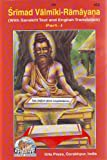 echange, troc Balakanda - Srimad Valmiki Ramayana With Sanskrit Text and English Translation (2 Parts)